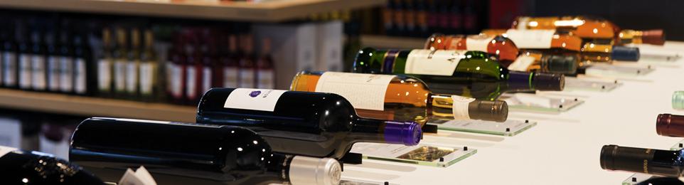 Weinhandel Mack &  Schühle